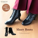 (卒業式 袴ブーツ ショート) 袴 ブーツ ショートブーツ ...