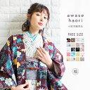 抽象模様織り出し手織り紬着物【アンティーク】【中古】