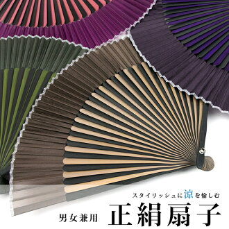 Luxury pure silk / silk solid color silk color fan? s 11 purple, 12 Orange, 13 blue, 14 green, 15 red, 16 tea for women men's purple orange blue green red]-only paper box gift **