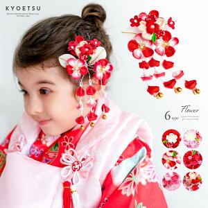 (髪飾り つまみ細工 K 1点) 七五三 髪飾り 花 6colors 3歳 7歳 単品 三歳 女の子 ガールズ (yp)