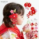 (髪飾り つまみ細工 F 2点) 七五三 髪飾り 三歳 3歳 セット つまみ細工 ガールズ 7colors (yp) 1