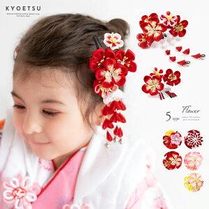 (髪飾り つまみ細工 D 2点) 七五三 髪飾り 花 5colors 3歳 7歳 2点セット 三歳 七歳 女の子 ガールズ (rg) 181115