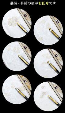 《礼装帯揚げ4点セット》 メール便{P50} 留袖/礼装 帯揚げ帯〆セット福袋 白 正絹 留袖用帯揚げ帯締め 4点セット(帯揚げ/帯じめ/末広金銀扇子/亀房) 黒留袖/色留袖用/礼装用 フォーマル/結婚式/正装 桐箱 平組 金 白 着付け セット 和装小物(zr)