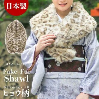 S 安全取得日本 ♪ 豹紋人造毛皮與福克斯風格 [3]