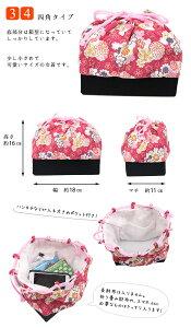 袴巾着28-type23
