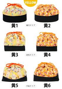 袴巾着28-yellow