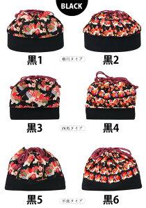 袴巾着28-black