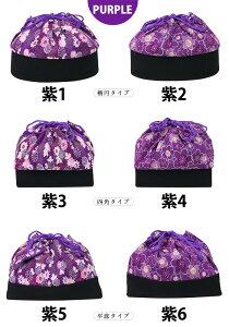 袴巾着28-purple