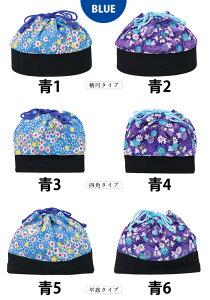 袴巾着28-blue
