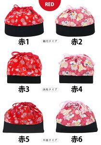 袴巾着28-red
