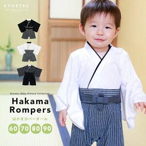 (Hakama Rompers Kimono) 메일 서비스 {P50} Hakama Rompers Boys 2colors 긴팔 아기 아기 옷 작업복 기모노 첫 번째 조항 60/70/80/90