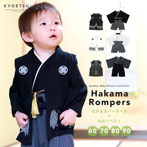 (Hakama Rompers Set) Hakama Rompers Boys 4colors Langarm Eat First Baby Babykleidung Overall Kimono First Clause 60/70/80/90