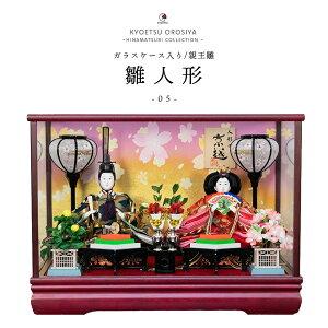 (352 человек TS5) KYOETSU Хина кукла Хина кукла украшения модные компактные маленькие родительские украшения музыкальная шкатулка (хм)