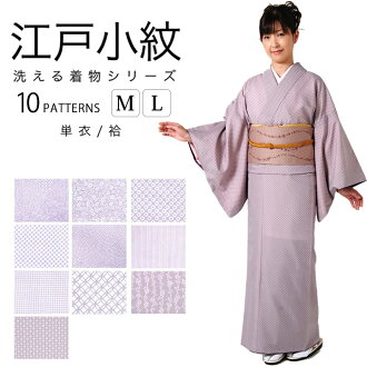 """S capital or peeved. """"new tailoring up female Edo Komon clothes / clothes lined rattan washable clothes? s ■ hiatus taken ■ florets ■ hikita ■ checkered ■ shark Komon ■ million muscle ■ through ■ cloisonne."""""""