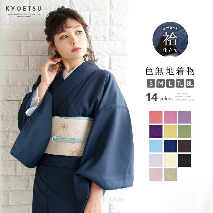 和服, 着物 () 14colors s SMLTLBL
