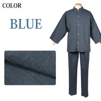 作務衣782-blue