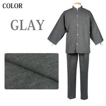 作務衣782-glay