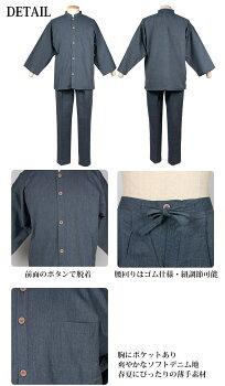 作務衣782-detail