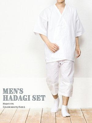 (男肌着3点) 肌襦袢 メンズ セット (肌襦袢/ステテコ/足袋) 洗える 肌着 男性 和装下着 着物 浴衣 着付けセット M/L/LL 画像2
