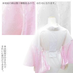新品仕立上がり洗える地紋入り二部式長襦袢(白/ピンク)M/L