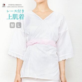 """The lace up lingerie: 4] women kimono underwear ( Albert Museum )? s kimono for weddings / underwear / kimono / yukata / Albert Museum / upper body / steteco / 裾よけ /M/L / cotton."""""""