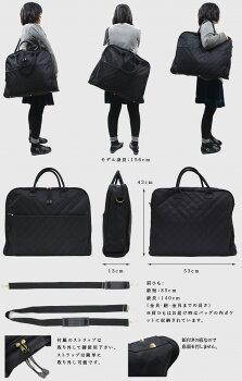 【着物バッグ-キルティング黒無地】