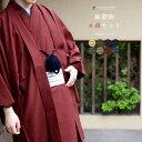 (男アンサ 6点) 洗える着物 袷 セット 8color 羽織 洗える 着物 メンズ 男性 和装 大きいサイズ コスプレ 長襦袢 帯 S/M/L/LL/3L・・・