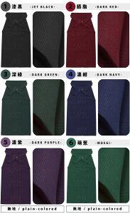 新品女性用無地袴(全6色)【黒,赤,緑,紫,紺,萌葱】