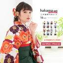 《袴セット CCM》卒業式 袴 セット 女性 18color...