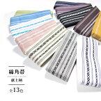 (綿角帯) メール便{P45} 帯 メンズ 男性用 角帯 11colors 日本製 祭り 着物 浴衣 浴衣帯 ゆかた帯 男性