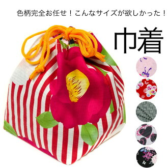 """Cute floral DrawString ☆ [yukata yukata Festival and fireworks on the 3 point? s series red series white cream series blue system black pink.""""* review promises without additional shipping fee."""