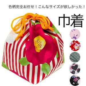 sPattern Drawstring bag t [이메일 서비스 {P24}] 유카타에 사용하십시오! 귀여운 무늬 졸라 매는 끈 가방 (Drawstring bag Yukata Drawstring bag Kinchaku bag Yukata Japanese pattern floral pattern Striped heart Kagome / red pink dark blue yellow) 여름 축제 불꽃 놀이 유카타 (zr)에 나가려면