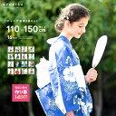 【訳あり】子供浴衣単品 bonheur saisons ボヌールセゾン キッズ ジュニア ゆかた 子ども 女の子 女児 白 水色 ピンク 桜 110cm 120cm 130cm 140cm 150cm 選べるカラー