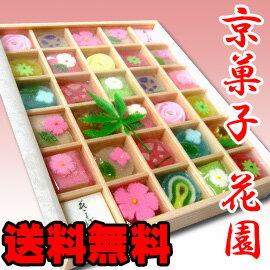 四季の風情を見事にあらわした京菓子の詰合せです。 送料無料 送料込み 和菓子 お供え お祝い ...