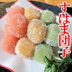 きな粉の優しい香りと味を楽しんでいただける素朴なお菓子です。 和菓子 半 生菓子 老舗 京都 ...