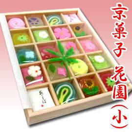 四季の風情を見事にあらわした京菓子の詰合せです。 京都 日本 お土産 和菓子 京菓子 法事 お供...