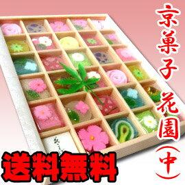 四季の 京菓子 ( 半 生菓子 ) 詰め合わせ です 送料無料 送料込み 和菓子 お供え お祝い 内祝...