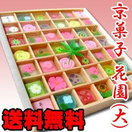 四季の風情を見事にあらわした京菓子の詰合せ。 送料無料 送料込み 和菓子 京菓子 お供え お祝...