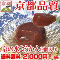 ��Ź������1212����̵���������ߤ��渵���渵�²ۻҵͤ��碌��褦�������潥���ץ����1�̥��եȤ������涡�����ڻ��ƶ��ܤ��ߡڳڥ���_�Τ��ۡڳڥ���_�����ۤ��Ӥ���òۤ郎��sweets