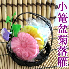 菊の花やなどの 落雁 を竹で編んだ篭に盛りました お盆セット お盆 御供え セット 飾り お供え ...