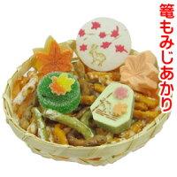 https://image.rakuten.co.jp/kyogashi-fukuya/cabinet/01764113/imgrc0095696934.jpg