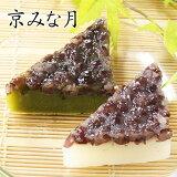 水無月6個箱【冷凍】【簡易包装・のし不可】京都伝統の夏の和菓子