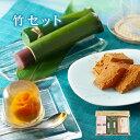 涼菓・竹セット【のし紙可】わらび餅・梅ゼリー・竹筒入り水羊羹の3種入り