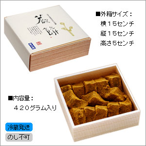 本わらび餅420グラム箱