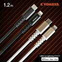 iPhone 充電ケーブル USB Type-C to Li