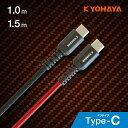 Type-C 充電ケーブル Android スマホ 断線防止