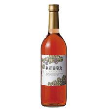 巨峰葡萄酒ルージュ【720ml】