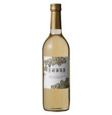 巨峰葡萄酒スウィート【720ml】