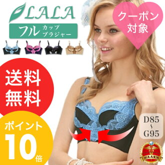 The best Rakuten in Japan sale fs3gmLaLa Gracie series (Gracy) full cup brassiere