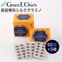Grante-91